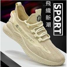耶子鞋 新款男鞋 黑/白  百搭 休閒鞋 飛織網鞋 透氣好穿 台灣現貨 隔日發貨