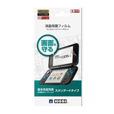 《2DS》New2DS LL螢幕保護貼