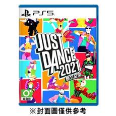 《普雷伊》Ps5舞力全開 2021中文版