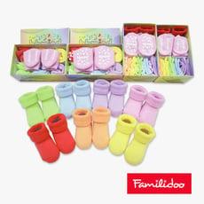 【Familidoo 米多】bbmind 新生兒禮盒/寶寶襪7入禮盒 秋冬款(厚)
