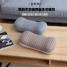 宜家湘 簡約天竺棉釋壓多功能枕
