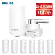 飛利浦 超濾萬用式2段龍頭型濾水器 4重plus(5層)AWP3753+4重濾芯(6入)AWP315