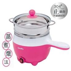 丹露304多功能快煮鍋1.8L(握把式)+蒸籠MS-D17 超值二入組