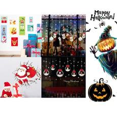 買3送3 超萌萬聖節/聖誕節壁貼系列