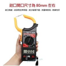 數位顯示大電流錶 萬用勾錶 數字鉗形萬用錶 電流表 測電流 蜂鳴萬能錶