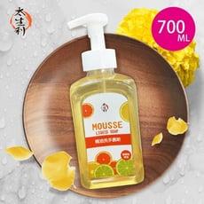 【太生利】SGS 精油洗手慕斯 (葡萄柚)
