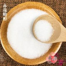赤藻糖醇 500克 零熱量代糖 菊苣纖維添加 純天然來源代糖