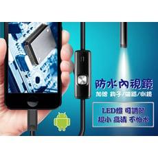 【硬線版!高清鏡頭像素實拍圖】130萬畫素 Android 手機防水內視鏡5米 手機延伸鏡頭