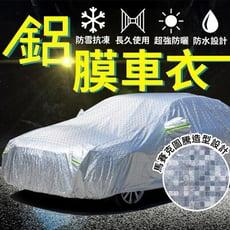 【保護你的愛車!加厚毛絨雙層 】可開側門 防水罩 汽車罩 車衣 外罩 防塵套 防曬 防雨罩 防刮車罩