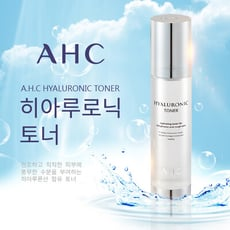 【韓國正品!超夯銷售第一】AHC神仙水 B5透明質玻尿酸 化妝水 高保濕 精華液 神仙水乳 Kor