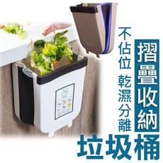 好評熱銷摺疊掛式垃圾桶 廚房垃圾桶 車用垃圾桶 置物盒 收納籃 家用掛式折疊垃圾桶 掛式垃圾桶