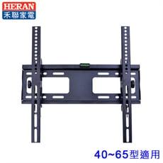 HERAN禾聯 40~65型液晶電視角度可調式壁掛架 WM-C4~不含安裝