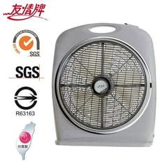 友情牌 18吋手提涼風箱扇/電扇 KB-1881~台灣製造
