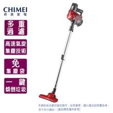CHIMEI奇美手持多功能強力氣旋吸塵器VC-HB1PH0
