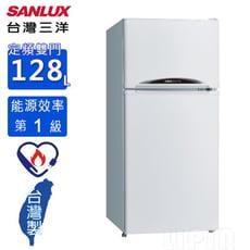 (含拆箱定位)台灣三洋1級能效128L雙門定頻冰箱 SR-C128B1