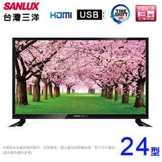 SANLUX三洋 24型 LED背光液晶顯示器(無視訊盒)SMT-24MA3~含運不含拆箱定位