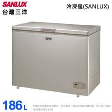 (含拆箱定位)台灣三洋186L上掀式冷凍櫃風扇式無霜 SCF-186GF