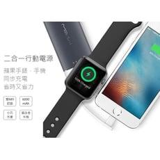 Apple Watch / iPhone 雙認證行動電源 (6000 mAh)