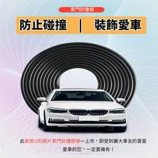 新款U形鋼片車門防護膠條(長度6米)