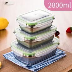 韓式超好扣304不鏽鋼密封保鮮盒-2800ML