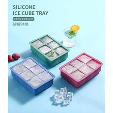 【荷生活】King Size大方格矽膠冰格冰盒 附防塵蓋隔絕交叉串味