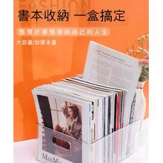 【荷生活】加大款桌面透明收納盒 (特大號)