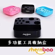 神寶 多功能美容工具收納盒 TS-001