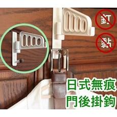 門後掛勾免打釘上壁掛衣架無痕免釘强力門背式衣架