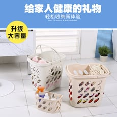 日式分格髒衣收納籃分類洗衣籃