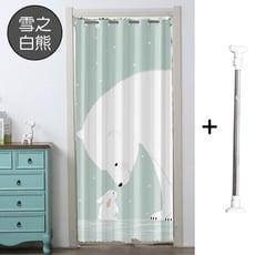 1+1組合 居家免鑽遮光空調門簾+伸縮桿