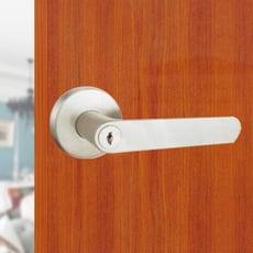 LS-700 SN 日規水平鎖51mm 白鐵色 (三鑰匙) 小套盤 把手鎖 房門鎖 通道鎖 客廳鎖