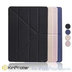 KinProter 抗暴甲 2019 iPad 保護套 保護皮套 iPad 234