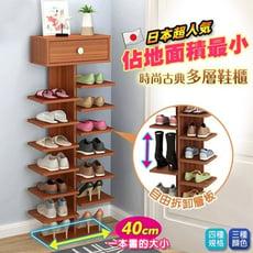 l75時尚古典抽屜魚骨鞋櫃