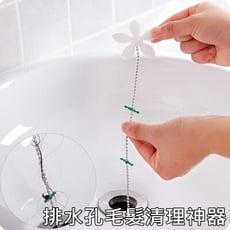 神奇毛髮清理神器 小花排水管清理器 水槽清理器 疏通器 水管阻塞 廚房 浴室