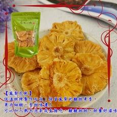 【食尚三味】鳳梨花乾 1包250g
