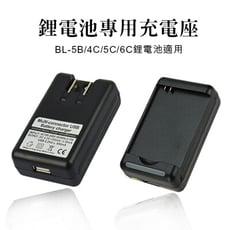 鋰電池專用充電座 現貨 BL-5B/4C/5C/6C鋰電池 USB 充電頭 充電器