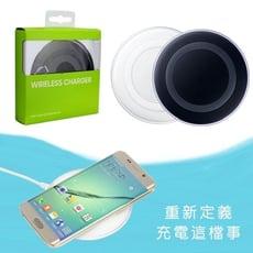 手機無線快充充電板 QC3.0無線充電器 Qi 蘋果 安卓系統 無線充電 iPhone 7 8 X