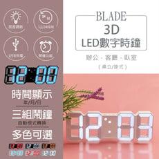 BLADE立體LED數字時鐘 台灣公司貨 保固一年 鬧鐘 數字鐘 3D時鐘