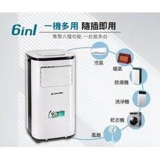 【ZANWA晶華】多功能清淨除濕冷暖型 移動式空調 10000BTU 冷氣機 ZW-125CH