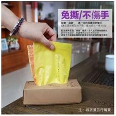 e潔收納盒-e潔收口式垃圾袋18入/15入 居家 家事 自動 手提式 家用 抽繩 廚房 塑膠袋