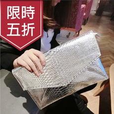蛇紋手拿包-韓版蛇紋編織高質感肩背包/信封包/手拿包 附揹帶【AN SHOP】