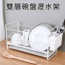 碗盤瀝水架-多功能雙層瀝水置物架 浴室 廚房 水槽 置物架 海綿 水池 收納 用品 掛籃【AN SH