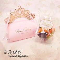 【原蔬糖彩】粉紅皇冠婚禮小物綜合蔬果脆片30g
