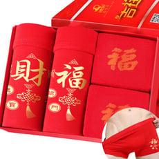 【恭賀新禧】男士本命年開運大紅內褲加福字踩小人襪禮盒(1盒4入)M1693【Alex Shop】