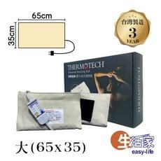斯摩迪樂四段式熱敷墊-大(65x35公分) - 四段式熱電毯-大65x35公分