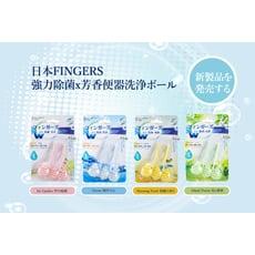 日本Fingers吊掛式馬桶芳香強效清潔球50g(4種香味任選)