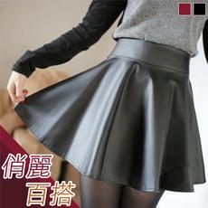 【i TYPE】中大尺碼-百搭立體大擺圓裙短皮裙