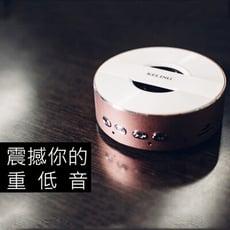 【DTAudio】極限重低音金屬藍芽喇叭AH5 音質細膩渾厚 交換禮物