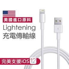 【DTAudio】iPhone充電線 傳輸線 Apple線 iphone充電線 數據線 蘋果線