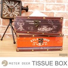 工業風面紙盒抽取式衛生紙盒皮質木製擦手紙盒 復古歐美式大航海軍船錨地球儀風格 店面桌面收納-米鹿家居